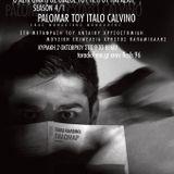 PALOMAR του ITALO CALVINO - Ένας μοχανικός μονόλογος στον Ασπρόμαυρο Θίασο του Πέτρου Παράσχη