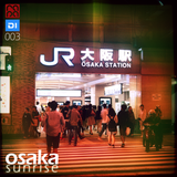 Osaka Sunrise 03