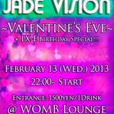 Sebastian Blix @ Jade Vision, Womb club, Shibuya, Tokyo, Japan