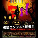 Halloween Party @E:N