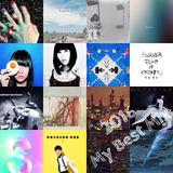 2016 My Best Mix