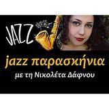 Jazz παρασκήνια 24-2-2016