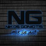 NIKOS GONIOTIS (MIX IN OUT) 156