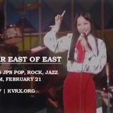 『Assorted 70s JPN Pop / Rock』 Far East of East - 02/21/2018