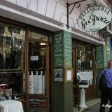 Entrevista |La Barbería en Rancho - 30-10-15
