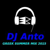 Greek Summer Mix 2015