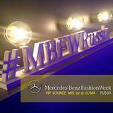 #MBFWRussia VIP Lounge set at the 31st season / part 03