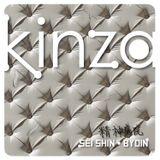 #395: Kinza / Sei Shin-Byoin