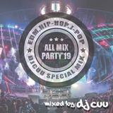 ALL JUNLE PARTY MIX 2019[J-POP,EDM,POP]MIXED BY DJ CUU
