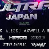 ULTRA JAPAN 2014 PLATINUM MIX-PHASE 1 HEADLINERS ANTHEM-