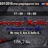 George Kollias at ERTOpen