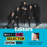 The Selector (Show 860 Ukrainian version) w/ Editors