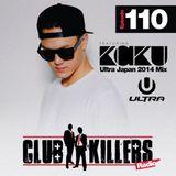 CK Radio Episode 110 -  Kaku