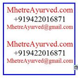 MhetreAyurved's Tantrayukti Part 2 : Lecture given in Samhita CME 23.03.2012 GudhiPadava