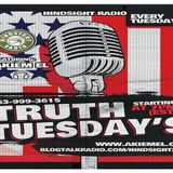 """THE TRUTH TUESDAY SHOW WITH AKIEM EL *08-07-2019* """"STOP WAGE WITHHOLDINGS"""""""