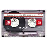Beksinski 1998-03-01