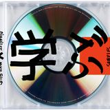 a Mixtape of Samples Used on Kanye West's Yeezus