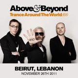 Gareth Emery - Trance Around The World 400 2011.11.26