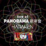 HATAKEN - Live at Panorama 新年會
