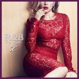 R&B -X- (Holy Night) by T☆Work's
