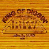 Dj Muro - King Of Diggin' - Diggin' Ariwa
