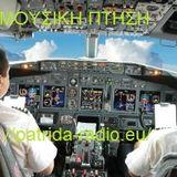 http://patrida-radio.eu/