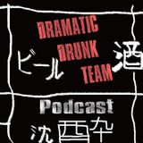 DDT Bonus Content - Kazuchika Opodacast