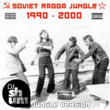 DJ Shum - Soviet Ragga Jungle 90's