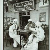 Palestine Cafe \ إستراحه فلسطينيه