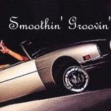 Smoothin' Groovin'