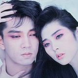 CHASING THE METAPHYSICAL EXPRESS @ Popscotch Radio / #5  JAPANESE 80s SYNTH /EXPERIMENTAL/CITY POP