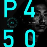 XLR8R Podcast 450 [10 Years]: DJ Nobu