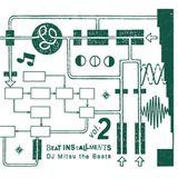 DJ Mitsu the Beats- Beat Installments 2