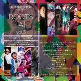11/25ROOTS〔A〕でやりたかったMIX