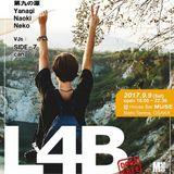 L4B#29 - LOVE 4 BEATS - Neko - Live From House bar MUSE
