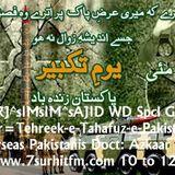 Youm-e-Takbeer by Rj SimSim Sajid Wid Guest Dr. Azkaar Baig on 28th May'13