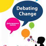 Debatiranjeto menuva_debata prva