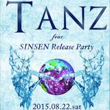 TANZ at Love&Death(Niigata) 2015/08/22 SINSEN LivePA Rec.