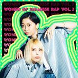 Women of Japanese Rap Vol.2