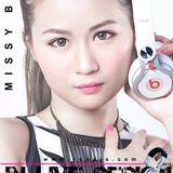 DJ Missy BG LIVE SESION JULY