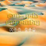 OUI-JAH _  Serenity