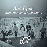 Alex Open - Минимально Прохладно #5