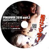 PINGOVOX 2016 PART 2