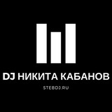 STEBDJ - PreParty PlayBoy Live