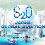 S2O JAPAN GROBAL AUDITION 2019 by RiCO