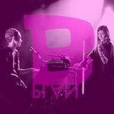 Plan B n°1 - novembre 2015