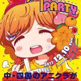 12/10 広島 NEIN'S PARTY RABO DJMIX #ネイパ