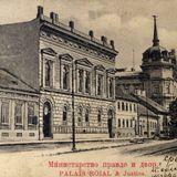 #025: Discussing corruption in Yugoslavia, 1918-2000