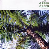CAFE GREEN GREEN vol.1  mix DJ manbuu