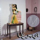 Arabic Organ Grooves